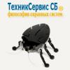 ТехникСервисСБ