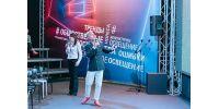 Международная выставка освещения, автоматизации зданий, электротехники и систем безопасности