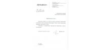 Наш партнер компания RUBEZH получила сертификат соответствия требованиям ТР ЕАЭС 043/2017 на оборудование адресной противопожарной системы RUBEZH R3